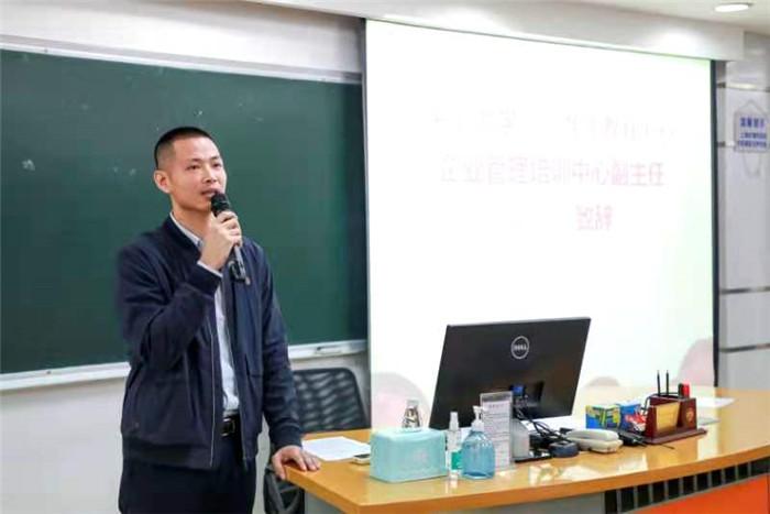 bob游戏安卓官方版下载民营企业传承与发展专题培训班在中山大学开班
