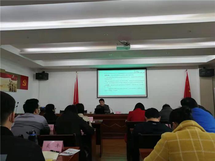 "bob游戏安卓官方版下载举办""宪法进企业""主题活动"