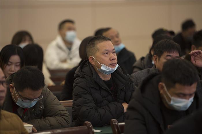 区工商联召开四届常委(扩大)会议专题学习党的十九届五中全会精神